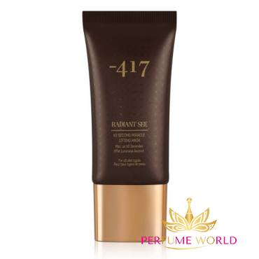 Radiant See - 60 Second Miracle Lifting Mask